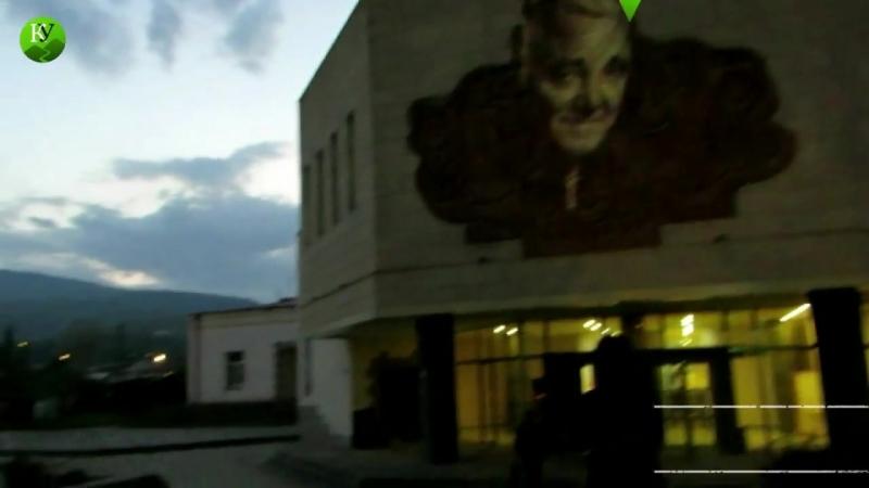 Степанакерт скорбит по Азнавуру
