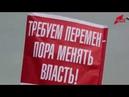 31 08 2108 г КПРФ Димитровград проходная ДААЗ