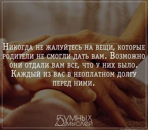 https://pp.vk.me/c543106/v543106631/169e1/XYt5OEUJ69g.jpg