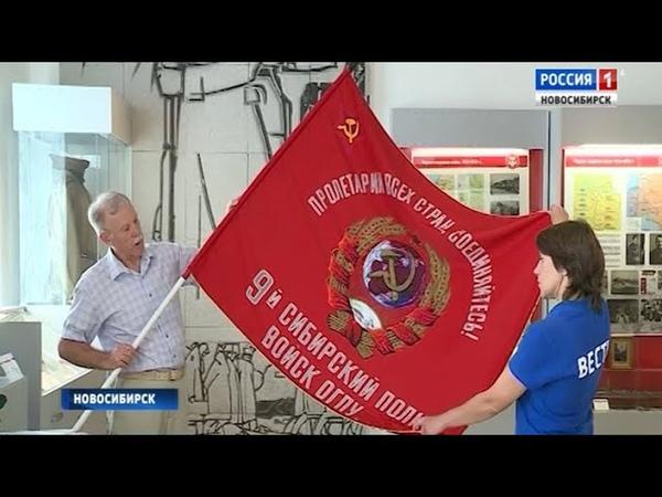 «Вести» узнали историю улицы Щетинкина в Новосибирске