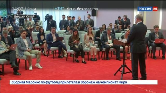 Новости на Россия 24 • Владимир Путин рассказал журналистам об итогах саммита ШОС