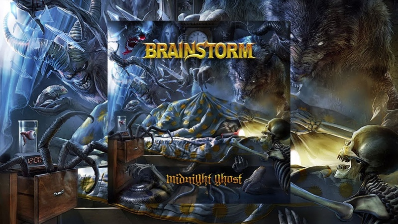 BRAINSTORM The Pyre 2018 Official Audio AFM Records