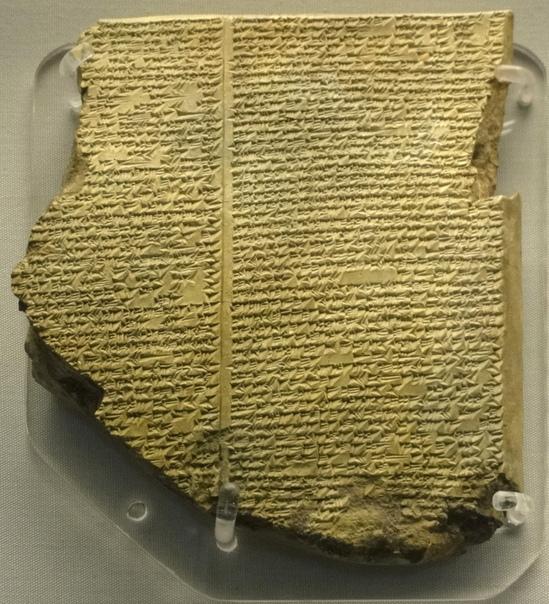 Экспонаты из библиотеки Ашшурбанипала Её ещё называют библиотека Ниневии, является старейшей коллекцией поддающихся переводу текстов на нашей планете. Считается, что процветающая между реками