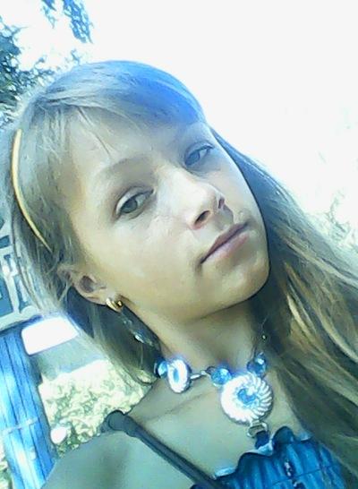 Кристина Кирова, 19 октября 1999, Артем, id216393204