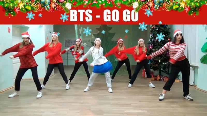 BTS (방탄소년단) - GOGO (고민보다 GO) cover by X.EAST