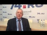 Евгений Тефтелев отвечает на вопросы в прямом эфире 74.ru