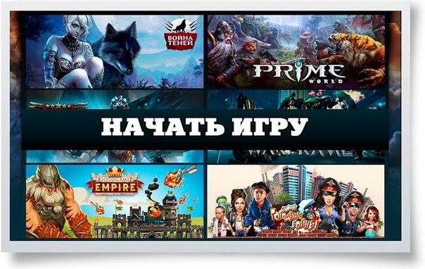 лучшая онлайн игра 2014