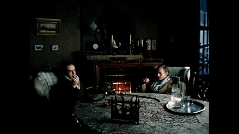 Шерлок Холмс и доктор Ватсон 1 серия (1979) - Знакомство