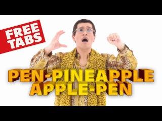 [FREE TABS] PPAP Pen Pineapple Apple Pen (fingerstyle guitar)