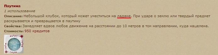 http://cs620719.vk.me/v620719604/1f43d/AILI1WGHTrs.jpg