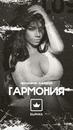 Татьяна Липницкая фото #9