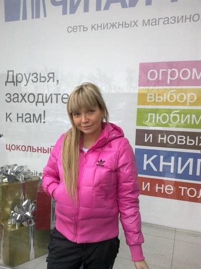 Екатерина Менухова, 22 ноября 1986, Екатеринбург, id132349005