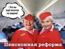 Александр Калашниченко фото #37
