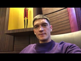 Алексей варламов о vione mineral bottle
