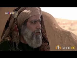 Olamga nur sochgan oy 3 qism Paygambarimiz S.A.V haqida
