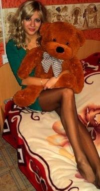 Ирина Косюк, 5 октября , Новосибирск, id57051316