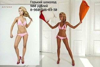 моментальный загар фото до и после