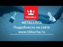 Metallista - краска по ржавчине для металлических поверхностей.