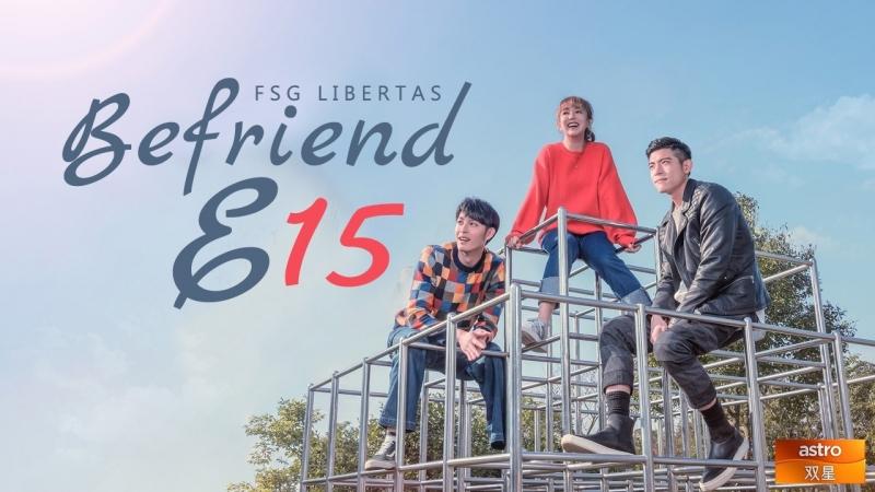 [FSG Libertas] [E1524] Befriend Помогая Поддержка [рус.саб] UNCUT