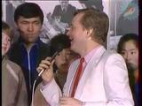 Евгений Мартынов - Песня в которой ты