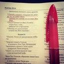 Коля-Юля Жиліни фото #49