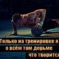 Андрей Швецов, 2 июля 1995, Чита, id29902151