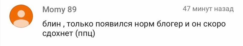 Эльдар Джарахов |