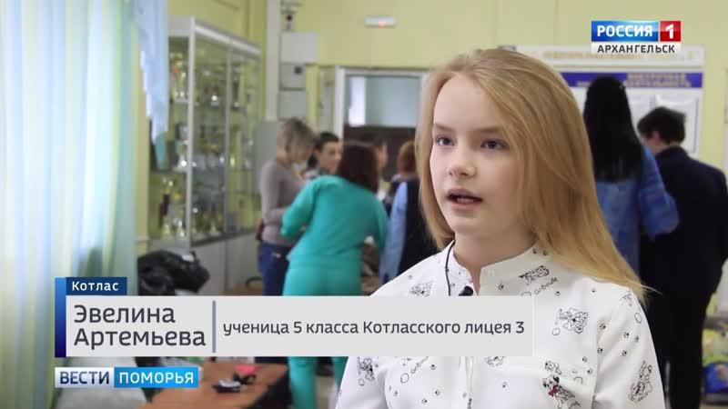 Котласские школьники поучаствовали в экологической акции