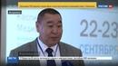 Новости на Россия 24 Каспийский медиафорум открылся в Астрахани