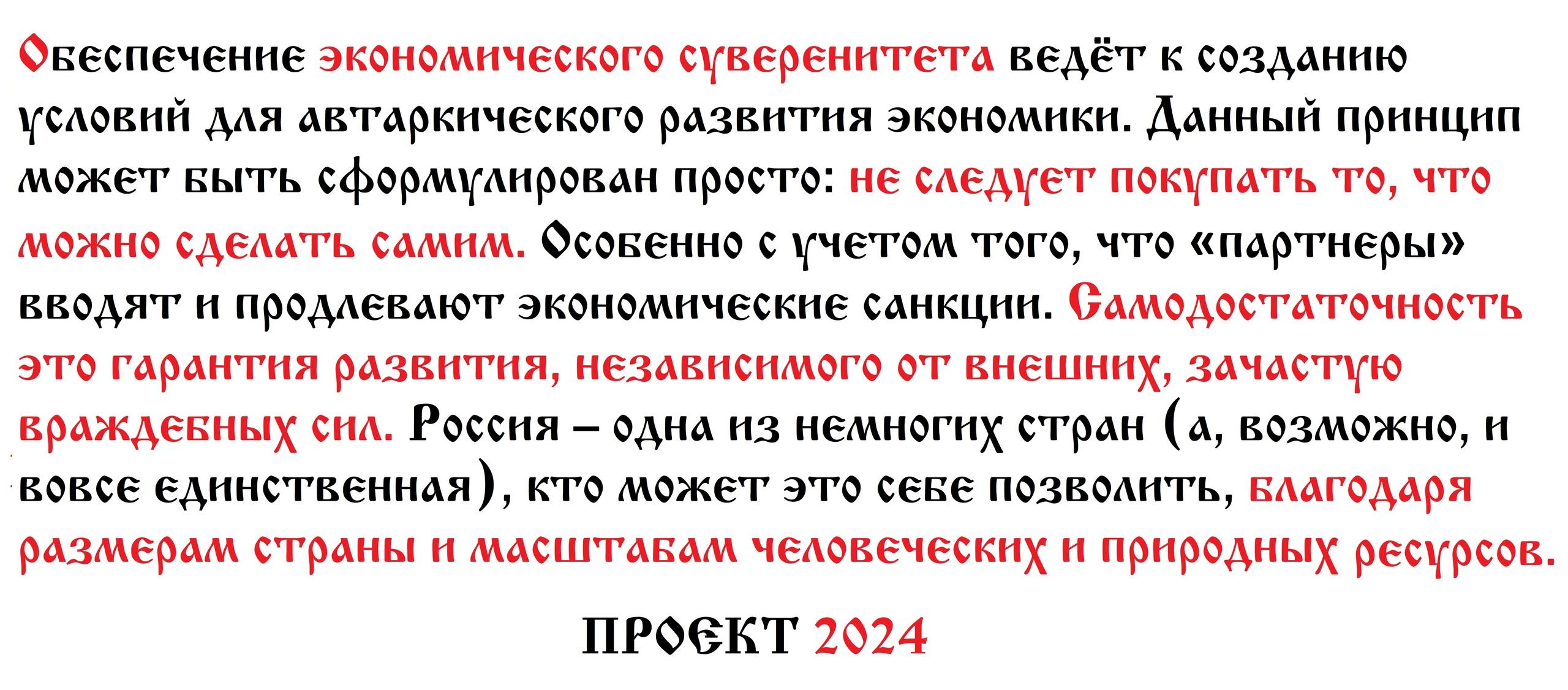 qK3rO4-87t4.jpg