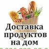 KIRMAG.RU - интернет-магазин. Киржач Свобода 108