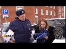 Прокурорская проверка (парковка для инвалидов). Часть 1