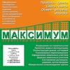 Агентство недвижимости Домодедово,Видное,Ступино
