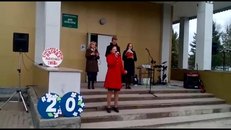 Юлия Лысенко - Жили-были (Последний звонок - 2018)