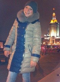 Аня Москвина
