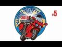 FJR TOUR 2018 Майкоп Эльбрус 5