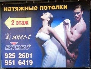 Геніальна реклама