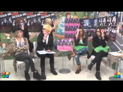 SCREW and Born at Ameba 03202014 Part 2 of 2