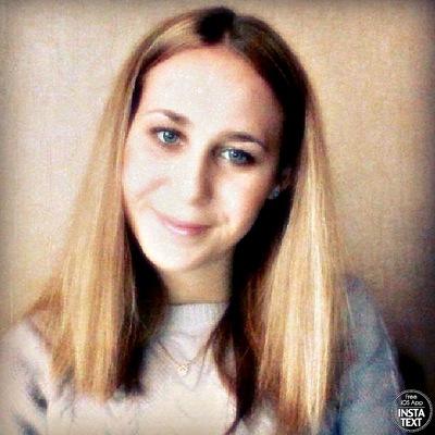 Кристина Овасапян, 19 марта , Москва, id100431784