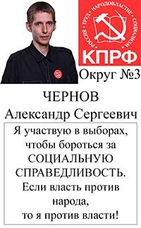 Сызрань выборы 2018 кандидаты
