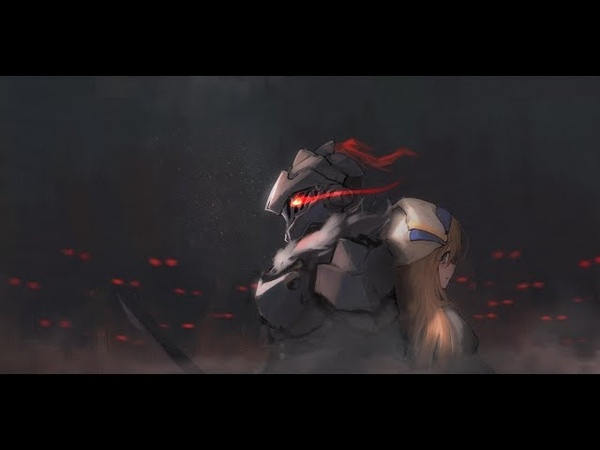 Goblin Slayer Убийца гоблинов [AMV]