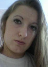 Марина Щербинина, 26 октября 1988, Барнаул, id186360364