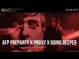 3 АВГУСТА 2018 | PRE-PARTY AFP / PROXY / GOING DEEPER