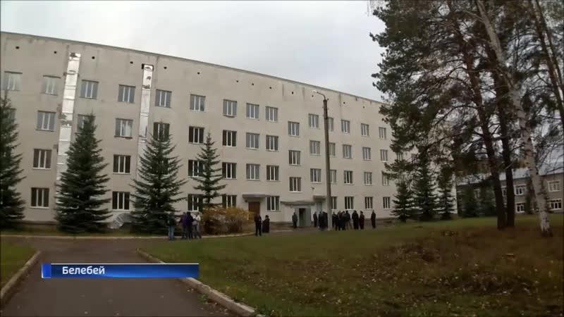 Радий Хабиров посетил социальные объекты Белебеевского района репортаж Вестей