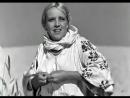 «Богатая невеста», Украинфильм, 1937. СССР. Х/ф.