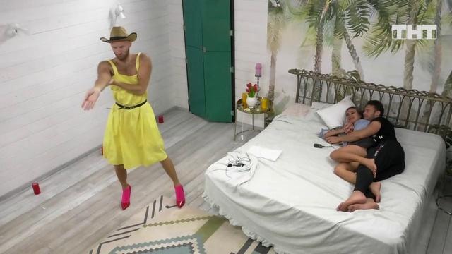 Дом-2: Артем Сорока танцует в образе транссексуала