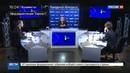 Новости на Россия 24 • Ле Пен пообещала вывести Францию из еврозоны в случае победы на выборах