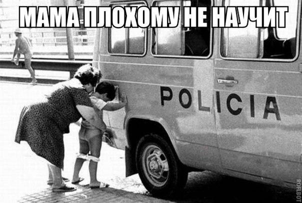 Деканоидзе - полицейским: Несмотря на проблемы вы показали другой стандарт. Главное, не понижать планку и думать о будущем страны - Цензор.НЕТ 8012