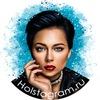 Фотографии и портреты на холсте от Holstagram.ru