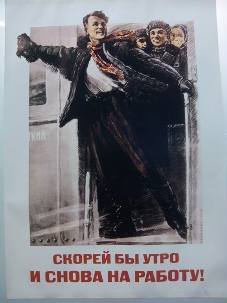 Николай Чернов, Рязань - фото №6